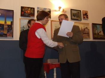 """Miniatura zdjęcia: Otwarcie pokonkursowej wystawy """"Lubsko w malarstwie,rzeźbie i fotografii""""21.11.2007_wystawaDSCF13846"""